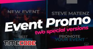 event-promo