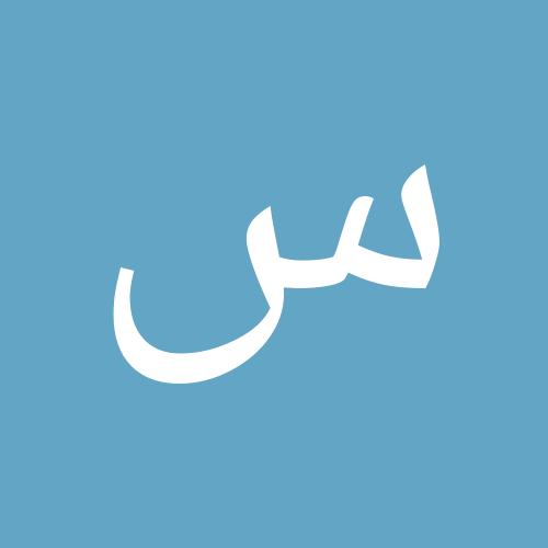 سید طاها