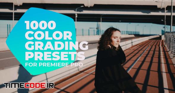 1000 Cinematic Color Presets