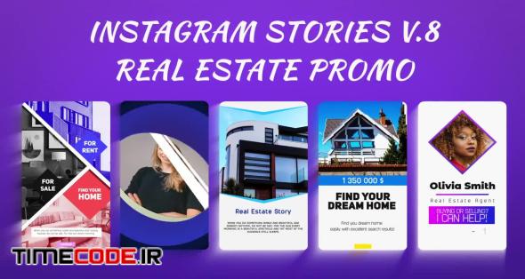Instagram Stories V8 - Real Estate Promo