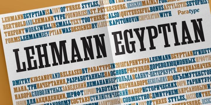 Lehmann Egyptian