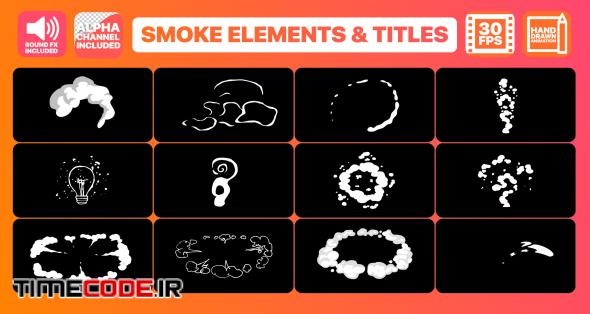 Flash FX Smoke Elements Pack