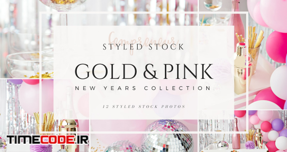 Pink New Years Party Stock Photos
