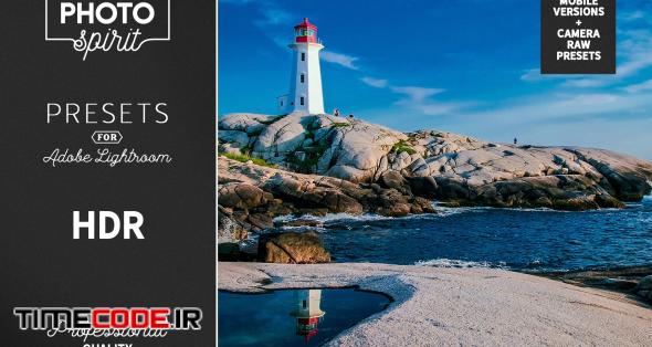 HDR LR Presets Mobile + Desktop
