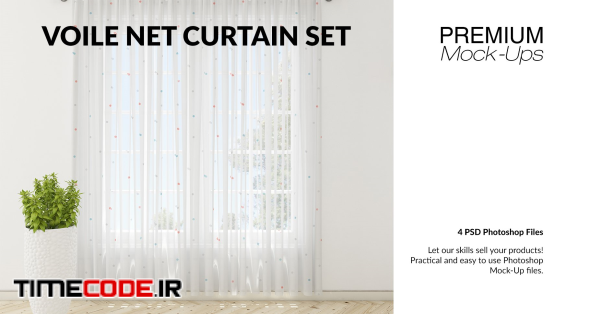 Voile Net Curtain Set