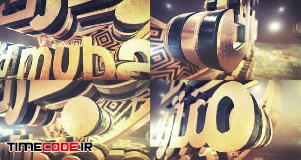 Ramadan & Eid Golden Opener