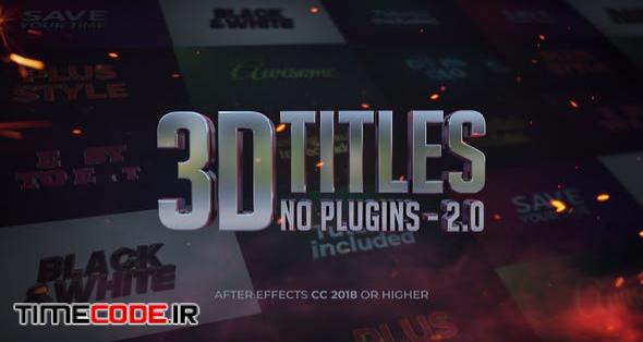 3D Titles - No Plugins 2.0
