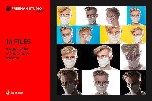 Medical Mask Mock-Up Set   Creative Mockup Templates