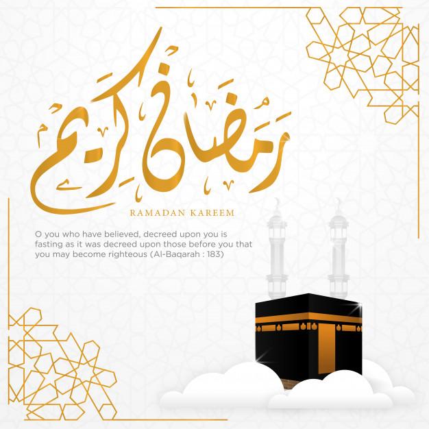Ramadan Kareem Background Template Design