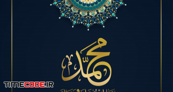 Islamic Mawlid Prophet Muhammad Peace Be Upon Him In Arabic Calligraphy With Geometric Pattern