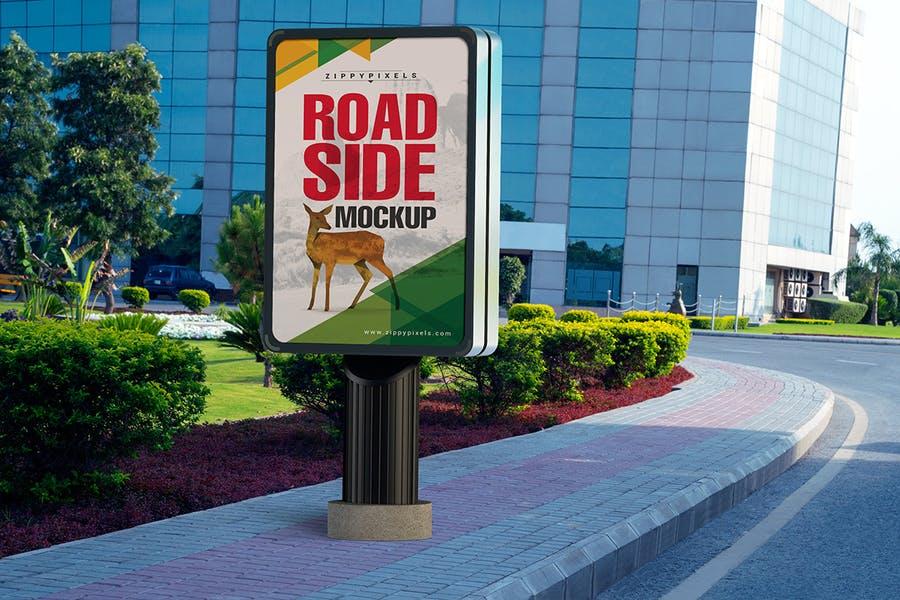Roadside Billboard Mockups